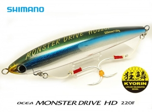 SHIMANO OCEA MONSTER DRIVE HD 220F 002
