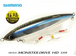 SHIMANO OCEA MONSTER DRIVE HD 220F 003