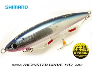 SHIMANO OCEA MONSTER DRIVE HD 220F 004