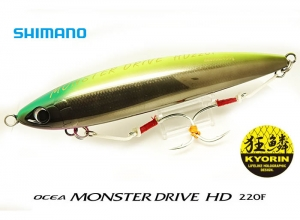 SHIMANO OCEA MONSTER DRIVE HD 220F 006