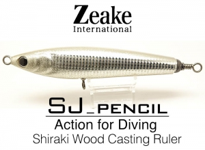 Zeake INTERNATIONAL SJ-PENCIL SJP160 / 001 Silver Powder Holo Silver