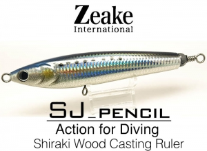 Zeake INTERNATIONAL SJ-PENCIL SJP160 / 002 Silver Powder Holo Sardine