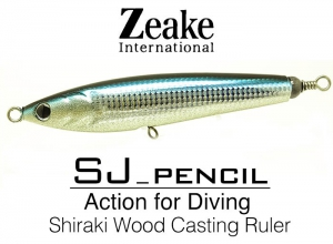 Zeake INTERNATIONAL SJ-PENCIL SJP160 / 004 Silver Powder Holo Katakuchi
