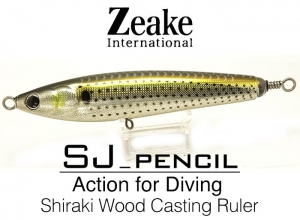 Zeake INTERNATIONAL SJ-PENCIL SJP160 / 005 Silver Powder Holo Konoshiro