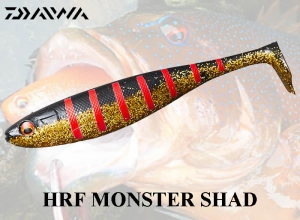 DAIWA HRF MONSTER SHAD / Strong Smell Shrimp Zebra