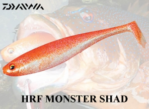 DAIWA HRF MONSTER SHAD / Horo-Orange