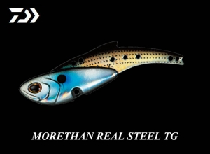 Christmas sale MORETHAN REALSTEEL TG 40g Mullet-Gizzard Shad