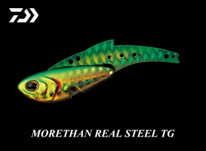 Christmas sale MORETHAN REALSTEEL TG 40g Green-Gold