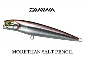 Christmas sale MORETHAN SALT PENCIL 125F-HD Anchovy