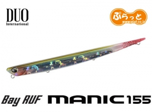 DUO Bay RUF MANIC 155 CDH0186 Red-Tail Anchovy