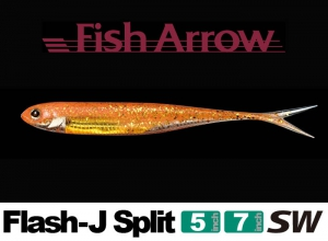Garage sale Flash-J Split 5inch SW #119 Glow Orange Silver