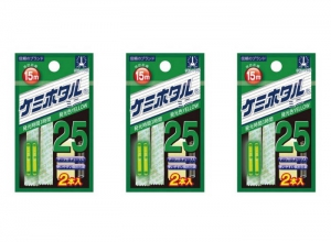 KEMIHOTARU 25 GREEN 3pcs Set