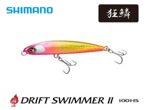 SHIMANO 2020 DRIFT SWIMMER II 100HS 002
