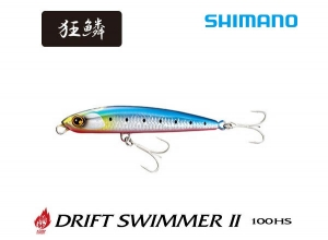 SHIMANO 2020 DRIFT SWIMMER II 100HS 006