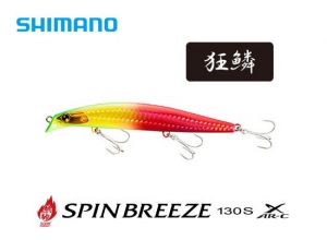 SHIMANO SPIN BREEZE 130S X AR-C 006