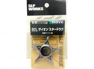 SLP WORKS SCREW LESS ZAION STAR DRAG / MOVE