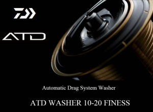 DAIWA ATD DRAG WASHER 10-20 FINESS (1 Washer)