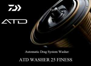 DAIWA ATD DRAG WASHER 25 FINESS (1 Washer)