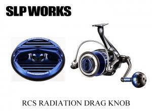 SLP WORKS RADIATION DRAG KNOB II BLUE
