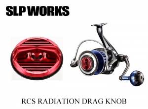SLP WORKS RADIATION DRAG KNOB II RED
