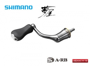 SHIMANO YUMEYA 18 ALUMINUM SINGLE HANDLE 45