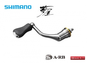 SHIMANO YUMEYA 18 ALUMINUM SINGLE HANDLE 50