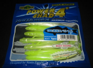 POWER SHAD 4 inch color 160
