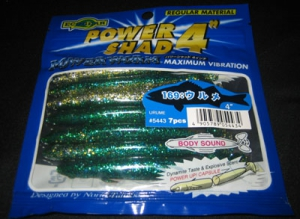 POWER SHAD 4 inch color 169