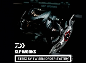 1 STEEZ SV TW SEMIORDER SYSTEM Left Handle (FREE SHIPPING)