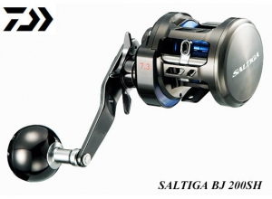 SALTIGA BJ 200HL Left Handle (FREE SHIPPING)