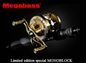 MEGABASS MONOBLOCK SPECIALE LIMITED EDITION / Left (FREE SHIPPING)
