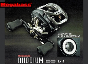 MEGABASS RHODIUM 63 LEFT (FREE SHIPPING)