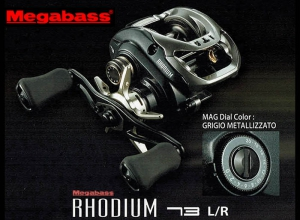 MEGABASS RHODIUM 73 LEFT (FREE SHIPPING)