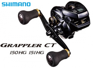 SHIMANO GRAPPLER CT 150HG