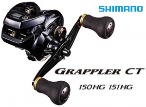 SHIMANO GRAPPLER CT 151HG