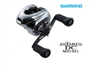 SHIMANO 2018 ANTARES DC MD XG LEFT (Free shipping)