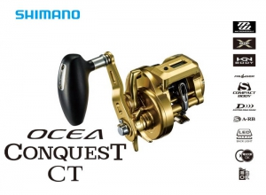 OCEA CONQUEST CT 300HG (FREE SHIPING)