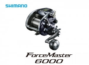 SHIMANO Force Master 6000 (FREE SHIPPING)