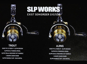 19 SLP WORKS EXIST FC LT2000-H Gear Ratio: 5.8 (FREE SHIPPING)