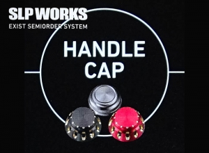 4: SLP WORKS Handle Cap / Red