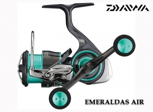 2021 EMERALDAS AIR FC LT2500S-DH (FREE SHIPPING) February Debut!