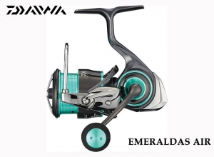 2021 EMERALDAS AIR FC LT2500S (FREE SHIPPING) February Debut!