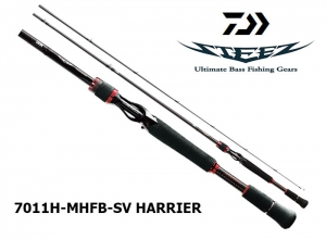 DAIWA STEEZ 7011H MHFB-SV HARRIER