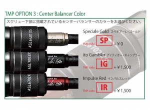 ARMS SUPER LEGGERA SPINNING OPTION:3 Center balancer color / IG