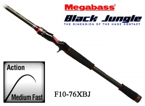 MEGABASS BLACK JUNGLE F10-76XBJ