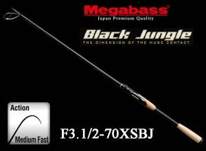 MEGABASS BLACK JUNGLE F3.1/2-70XSBJ Spinning model