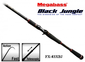 MEGABASS BLACK JUNGLE FX-83XBJ