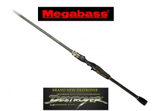 MEGABASS Brand New DESTROYER F6-69X (FREE SHIPPING)(In Stock)