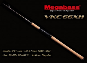 MEGABASS VALKYRIE WORLD EXPEDITION VKC-66XH