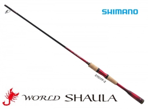 2019 SHIMANO WORLD SHAULA 2752R-2 (Spinning Model) (Free Shipping)